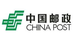 美高合作客户—中国邮政