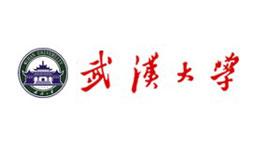美高合作客户—武汉大学
