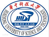 华中科技大学整体教学环境解决方案