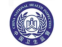 武汉市卫生局整体办公环境解决方案