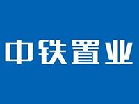 中铁大桥局武汉置业整体办公环境解决方案