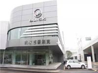 武汉办公家具定制厂家品牌 别克4S店推荐美高家具